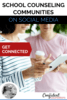 school counseling communities on social media